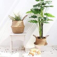 Корзина для хранения seagrass с ручками тканый горшок растений