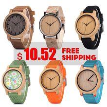 BOBO BIRD Wood Men's Watch Handmade Promotion Price High Quality Quartz Movement Birthday Present with Gift Box reloj hombre