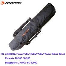 Защитная сумка для телескопа с мягким штативом, рюкзак на плечо для BOSMA 70/900 80EQ 90/1000 Celestron 70AZ 70EQ 80EQ 90EQ 90AZ
