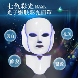 Cross Border Hot Sales Colorful Beauty Mask Acne Pigmentation led ipl Facemask Beauty Instrument Beauty White Skin Rejuvenation