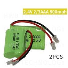 2 шт./лот Новый ni-mh 2/3AAA 2,4 в 500 мАч Ni-MH 2/3 AAA аккумуляторная батарея с пробками для беспроводного телефона, бесплатная доставка