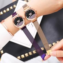 Hot Sale Watches For Women Fashion Magnet Starry Sky Watch Ladies Luxury Diamond Clock Waterproof Quartz Wristwatches Girls Gift