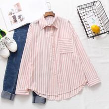 New Vertical Striped Blouse Autumn Korean Version Loose Casual Long-sleeved Tops Fashion Female Student Shirt frill trim vertical striped cherry print blouse