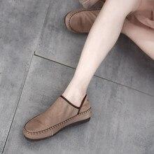 Artmu Original New Retro Japanese Style Flat Women Shoes Soft Sole Genuine Leather Two Ways to Wear Handmade 871-3