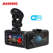 Marubox M660R Auto DVR Del Rivelatore Del Radar GPS 3 in 1 HD2560 * 1440P 170 Gradi Angolo di Lingua Russa Video registratore(China)