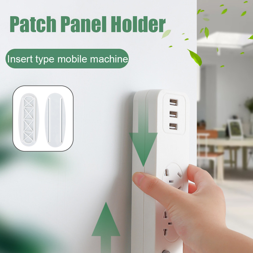 3pcs/set Punch-Free Wall Hanging Patch Panel Holder Socket Wall-mounted Storage Without Traces Socket Paste Wall Sticker