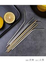 Многоразовые нержавеющая сталь соломы 215 мм соломинки для смузи