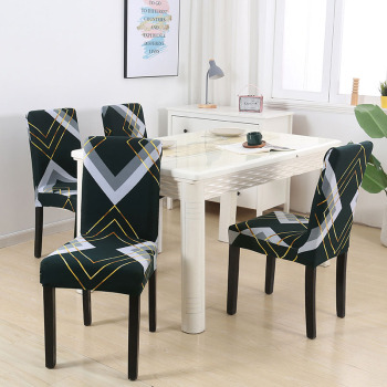 White Printed Dining Chair Covers 4 Chair And Sofa Covers