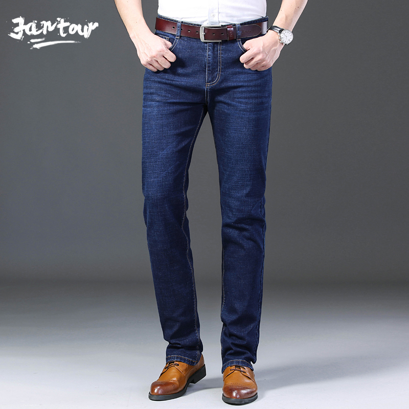 Autumn Winter Men's Formal Stretch Denim Full Pants Slim Straight Mens Jeans Homme Hombre Men Blue Trousers Belted Male Clothing
