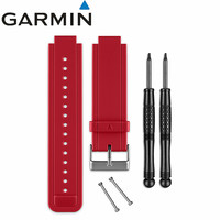Original Sports watch strap for Garmin vivoactive smart watch sports watch color strap leather strap Free shipping