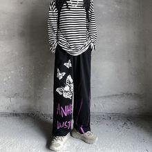 Houzhou хип хоп спортивные штаны для женщин осень 2020 модные