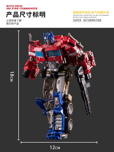 Image 5 - Transformation AOYI BMB black Scourge SS38 Hound figure toy