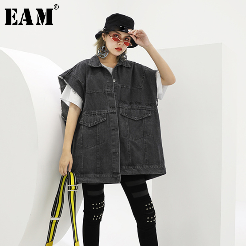 [EAM] 2019 New Spring Summer V-collar Sleeveless Pattern Printed Striped Split Joint Loose Vest Women Fashion Tide JU495