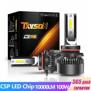 TXVSO8 H7 H4 CSP 2PCS Car LED