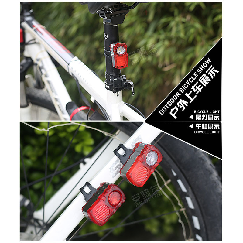 An Qi Friends 099 Bicycle USB Charging Taillight Highlight Red White Mountain Bike Warning Light Riding Equipment