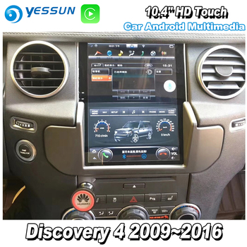 Car HD Super Screen For Land Rover Discovery 4 2009~2013 2014 2015 2016 Radio Android Multimedia Player GPS Navigation System