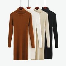 Korean Sweater Dress Fashion Women Knitted Dresses Elegant W