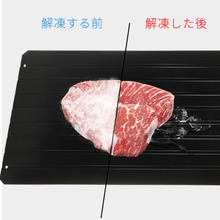 Magic Defrost Tray Metal Plate Defrosting Tray Safe Fast Thawing Frozen Meat Defrost Kitchen Gadget Tool