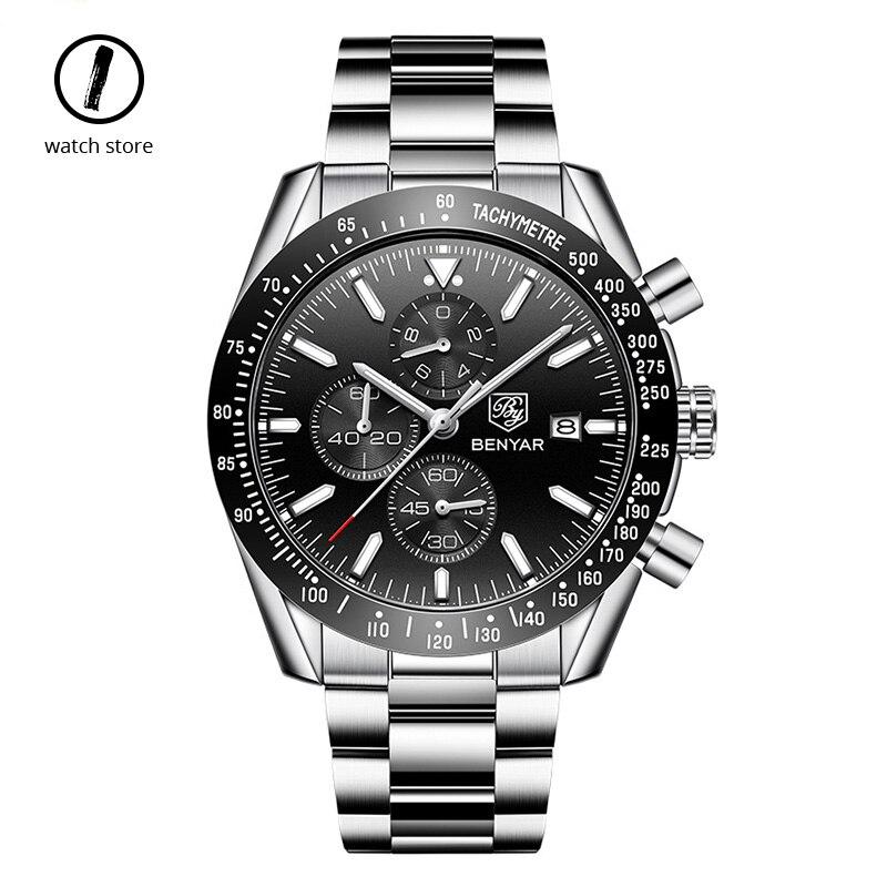 Fashion Sports Men's Watch Multifunction Waterproof Silicone Quartz Wristwatch Luxury Brand Blue Luminous Relogio Masculino 2018 Quartz Watches     - title=