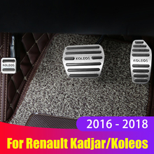Aluminum alloy Car Accelerator Gas Pedal Brake Pedals Cover Non Slip Pad AT For Renault Kadjar Koleos 2016 2017 2018 Accessories