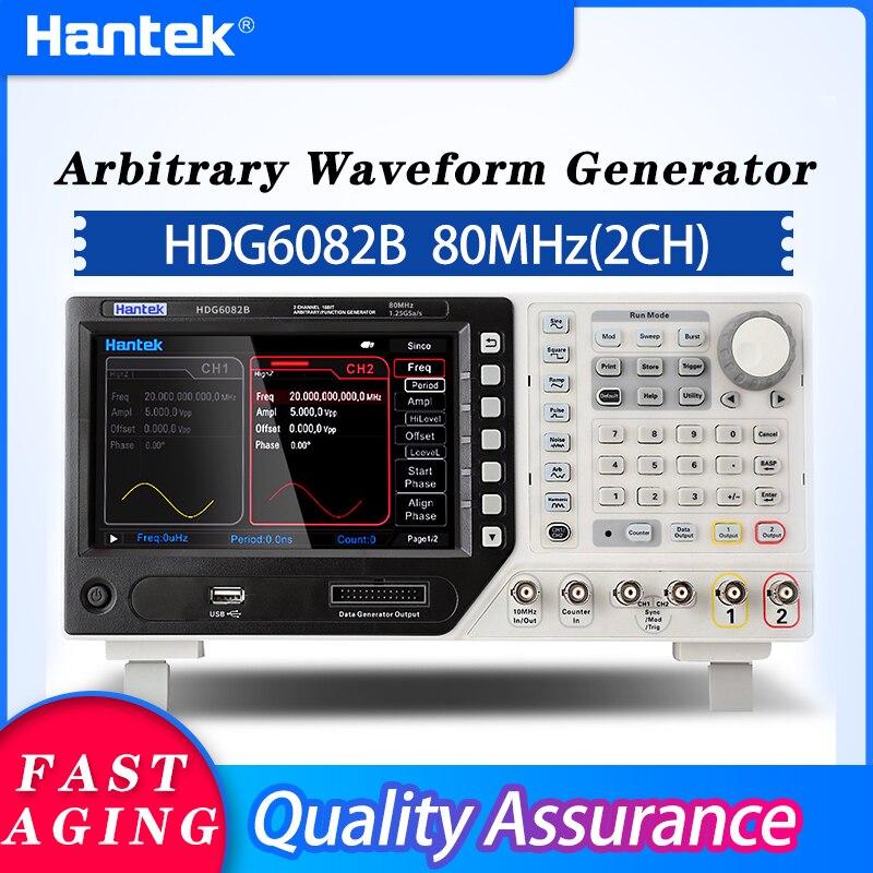 Генератор произвольных сигналов Hantek (2CH) HDG6202B / HDG6162B / HDG6112B / HDG6082B