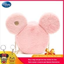 Disney Mickey Fur Bag for Women 2019 Fashion New Handbag High quality Mini Girl Cute Ear Round Bag Shoulder Messenger Bags Pink