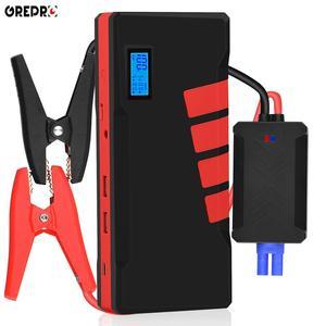 Image 1 - 20000mAh urządzenie do uruchamiania awaryjnego samochodu 1500A akumulator awaryjny pojazdu Auto buster kable rozruchowe Booster Starter urządzenie zapłonowe Power Bank