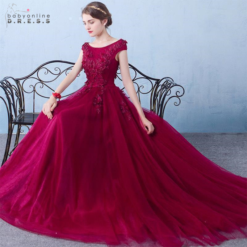 Cheap Elegant Burgundy Lace Prom Dresses Long Beadings Sexy Lace-up Backless Tulle Prom Gown A-line Vestido De Festa Longo