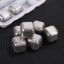 Yooap Bar Supplies Gadgets Square Frozen Ice Grains Whiskey Iced Wine Red Cooling Stones 304 Stainless Steel Cubes