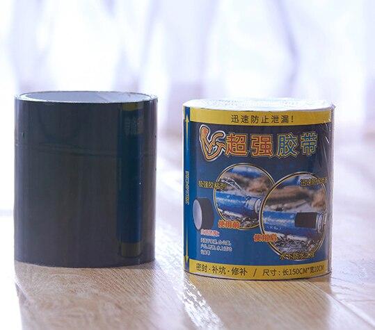 Super Strong Fiber Waterproof Tape Stop Leaks Seal Repair Tape Performance Self Fix Tap150x10cm 1.5M