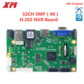 Интеллектуальный анализатор NVR, видеорегистратор 32 канала * 5 МП, H.265/H.264, сетевая цифровая видеозапись с SATA линейной IP-камерой, ONVIF, XM, CMS, XMEYE, CCTV
