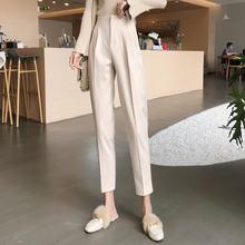 Alien Kitty-pantalon carotte pour femmes, taille haute, doux, taille grande taille, épais, Chic, tendance, automne décontracté