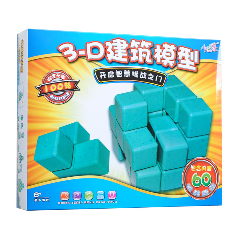 3D Building Model Logic Thinking Training Educational Toy Cube Space Stereo Board Game Family Party Game