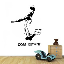 Kobe Bryant Wall Sticker Boys Room Decoration Basketball Star Sticker  Removable Stickers Furniture Stickers
