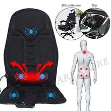 スマート電気マッサージクッションバイブレーターポータブルホームカーオフィスネック腰椎腰疼痛緩和シートマットマッサージパッド
