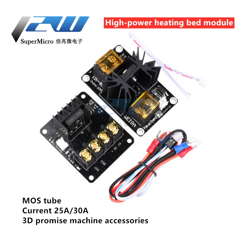 3D Printer Heated Bed Expansion Board Heating Controller MOSFET High Current Load Module 25A/30A 12V or 24V for 3D Printer Parts