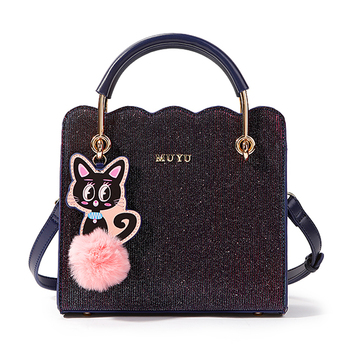 Muyu Bag WOMEN'S Bag 2020 Spring New Style Versatile Fashion Girls Crossbody Bag Simple Hand Sequin Bag