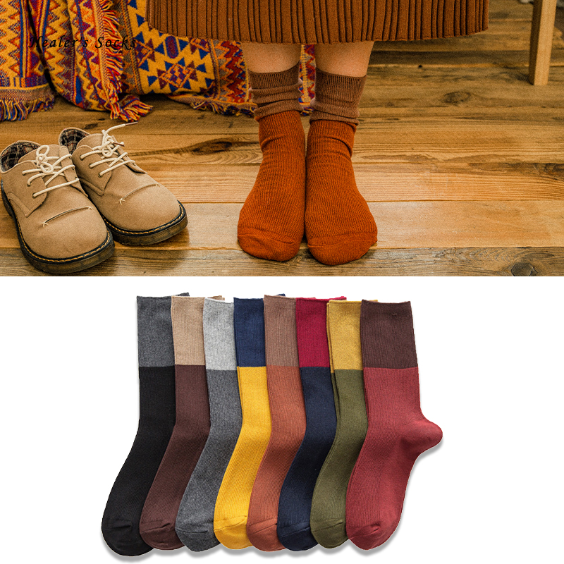 2020 Hot Women Socks Cotton Solid Color Funny Fashion Art Skateboard Loose Harajuku Japanese Classic Business Girls Tube Socks