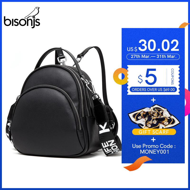 BISONJS Women Multifunction Backpack Female Cow Leather Ladies Shoulder Bags Brand Small Backpack Mochila Feminina B1553