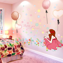 [shijuekongjian] Creative Girl Wall Stickers PVC Material DIY Balloons Decals for Kids Room Baby Bedroom Wedding Decoration