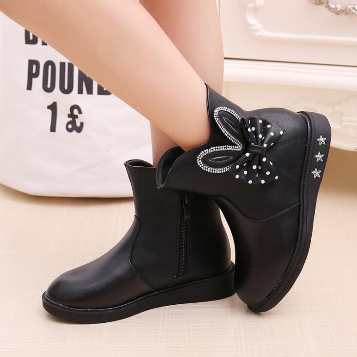 Girls Short boots New Leather Boots