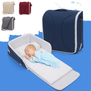 Multi-Function Portable Baby Crib Both Protable Mummy Bag Baby Bed Travel Baby Bed Newborns Baby Crib Detachable Child Bed