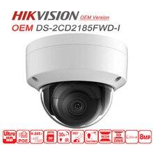Hik DS-2CD2185FWD-I OEM модель 8MP h.265 + сетевая купольная ip-камера wdr камера безопасности sd-карта H.265 poe 30m IR бесплатно