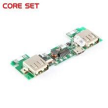 USB 5V 2A Мобильный блок питания зарядное устройство Модуль литий-ионный 18650 батарея зарядная плата светодиодный индикатор новая версия