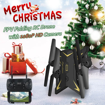 KY601SW RC Quadcopter 1080P Wide Angle HD Camera  FPV RC Drone Flying long time 20 minutes New Year Xmas Gifts Boy toys