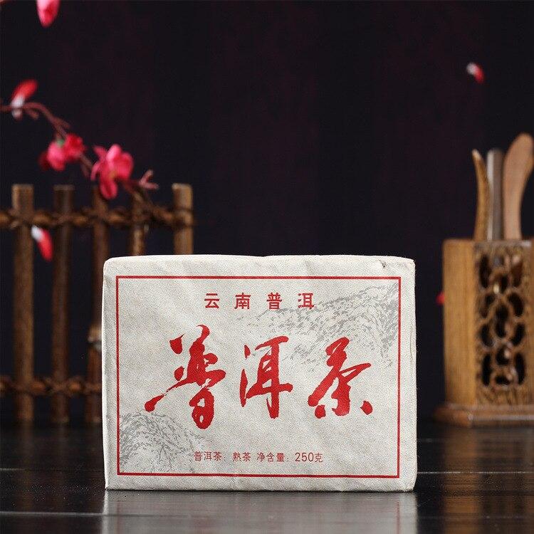 Yunnan Pu'er Brick Tea Cooked Brick Tea 250g Menghai Head Spring Tea Brick