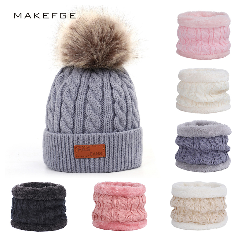 Children's Pompon Knit Hat Winter Warm Peas Outdoor Leisure Cotton Cap Cute Boy / Girl Fluffy Hat Ski Mask Baby Leather Hat