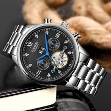 LIGE Hot Automatic Mechanical Men watch Mens Watches Top Brand Luxury Business Waterproof Military Tourbillon Clock reloj hombre