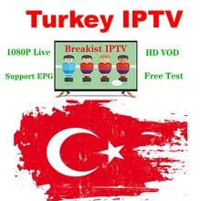 Breakist Turkey IPTV M3U Subscription Android TV Box mag250