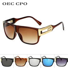 Hot Fashion Square Sunglasses Man Driving Vintage Brand Desi